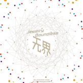 Beijing International Jewelry Art Biennial 2015.