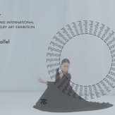 Beijing International Jewelry Art Biennial 2017 Opening Video.
