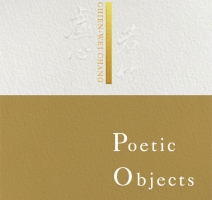 Chien-Wei Chang: Poetic Objects.